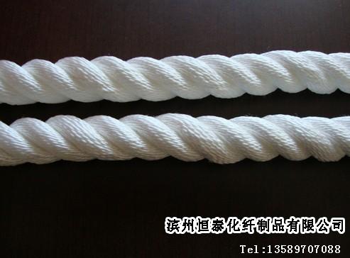 三股船用缆绳