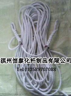 涤纶登山绳