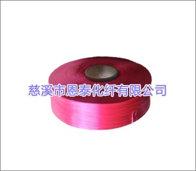 丙纶纱-丙纶FDY丝-丙纶长丝