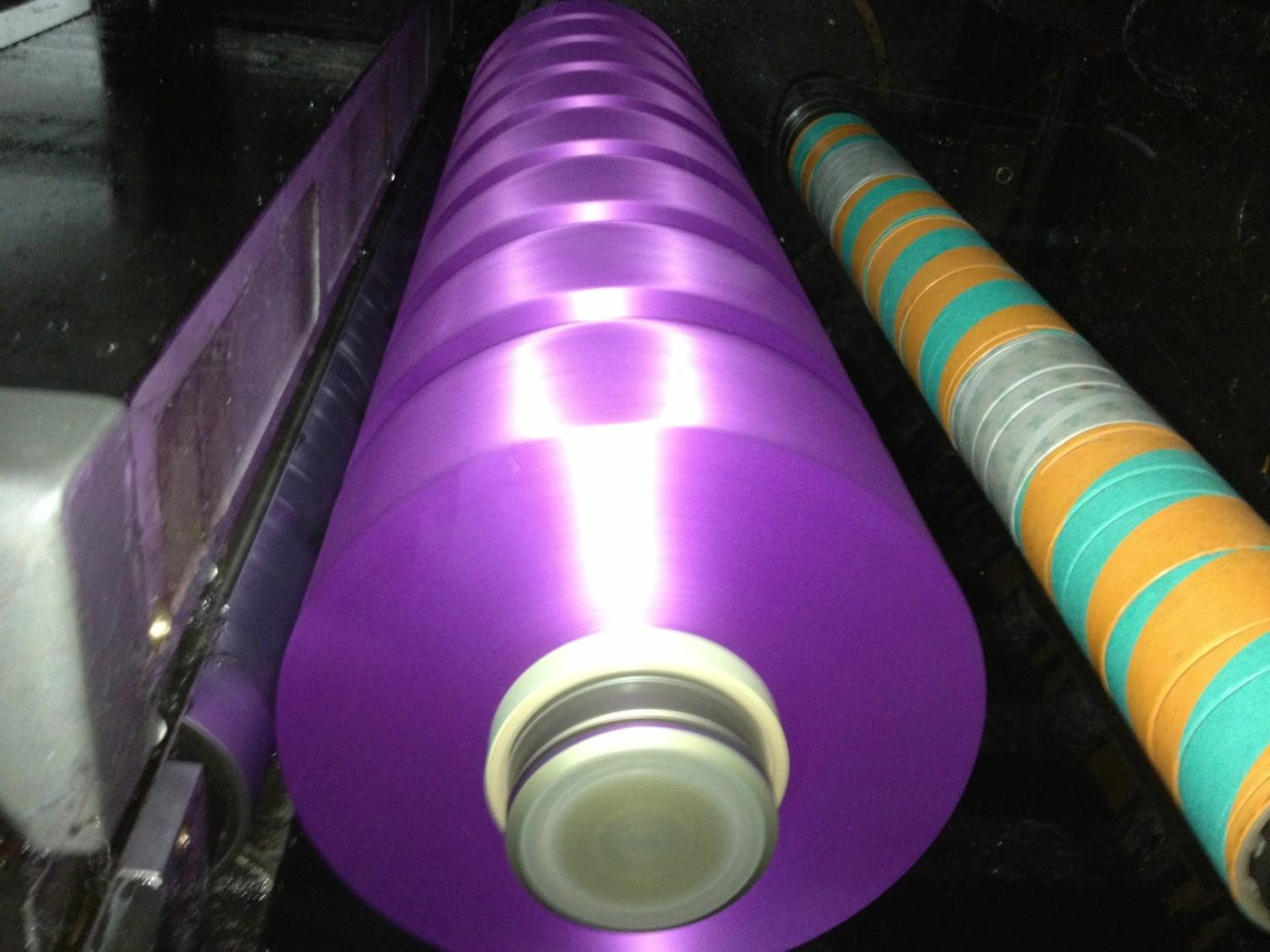 300D-1000D丙纶丝样品