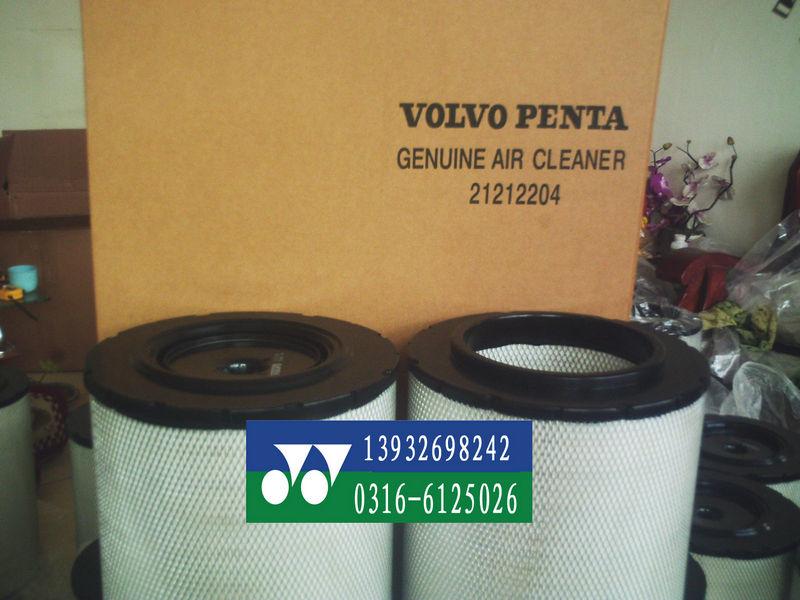 21212204沃尔沃空气滤清器