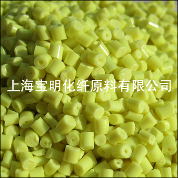 丙纶长丝   丙纶色母粒   丙纶长丝色母粒