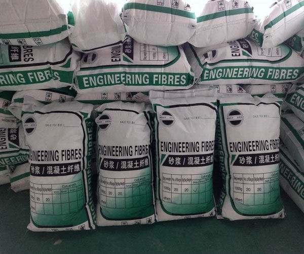 优质聚丙烯纤维生产厂家