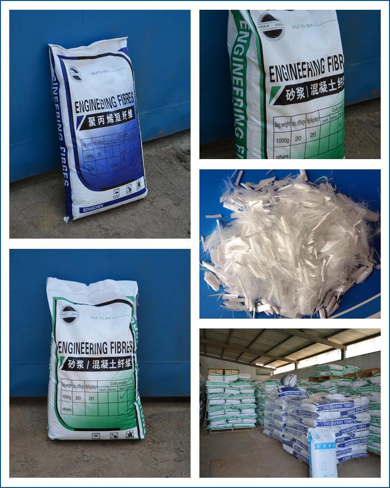 盘锦抗裂砂浆纤维的使用方法