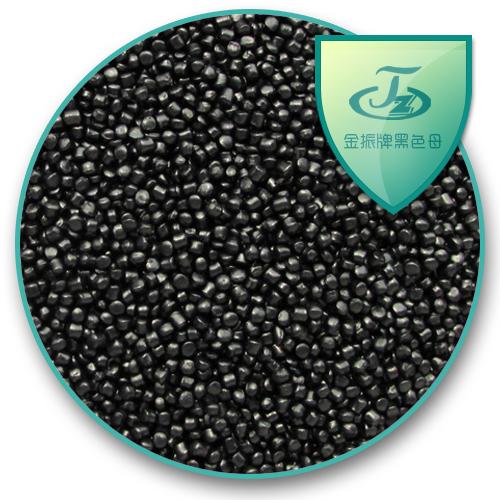 广东工程塑料黑色母粒