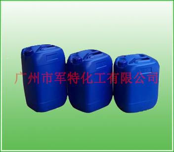 丙纶后纺油剂