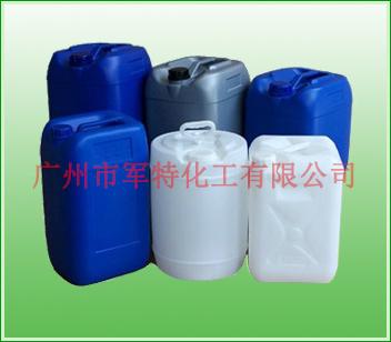 广州市军特化工公司丙纶油剂专业生产商