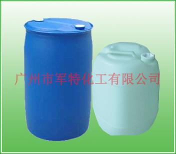 丙纶纺丝油剂