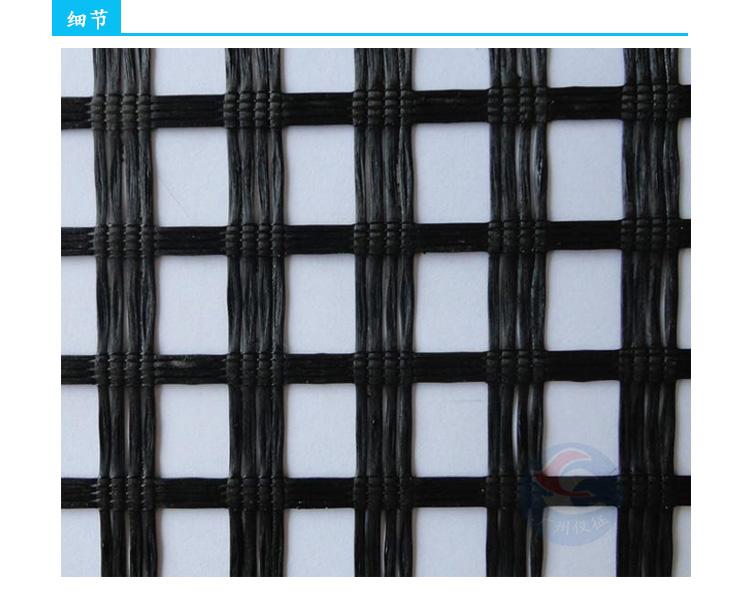 广州厂家直销|双向土工格栅|钢塑土工格栅|玻纤土工格栅