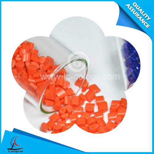 ABS塑料色母粒