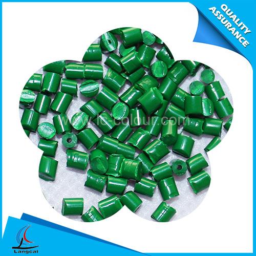 绿色母粒:PLG6904