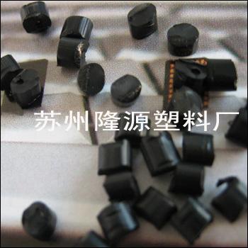 各色纯丙烯一级粒子、各类聚丙烯 PP粒