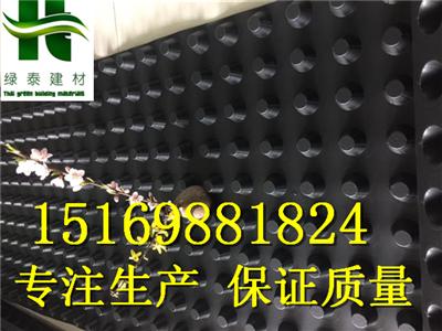 荆州30mm厚车库排水板//黄石蓄排水板