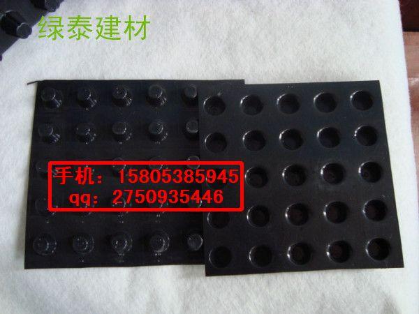 东莞车库排水板∥防穿刺排水板(带土工布)