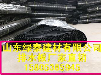 广州2公分车库排水板・20高排水板%厂家