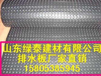 【潮州大型地下室排水板】车库PE排水板