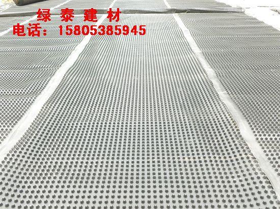 江苏3公分车库排水板&南京车库透水排水板