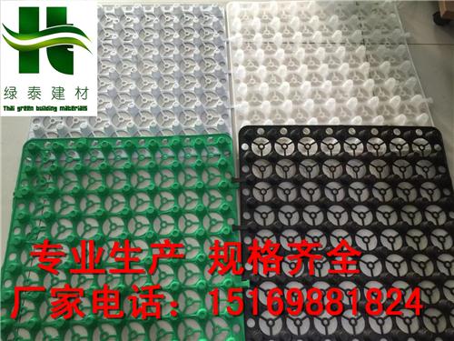 贵州|贵阳3公分地下室底板排水板保质量15169881824