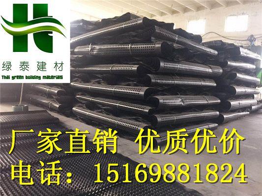 2公分洛阳车库绿化排水板厂家\20高蓄排水板报价