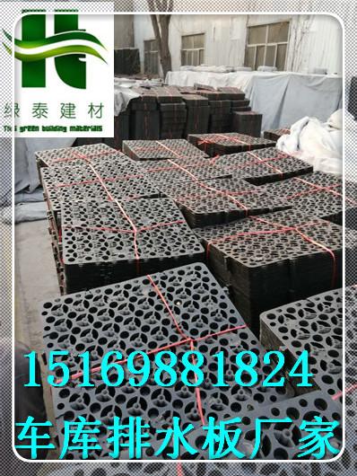 加工2公分蓄排水板秦皇岛3公分车库排水板