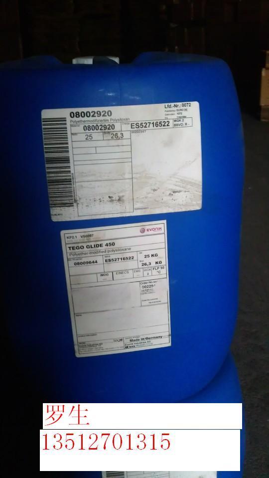迪高表面控制助剂Tego432