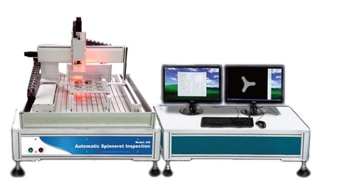 中国先进的长丝喷丝板检测仪生产商