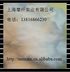 盾尾油脂专用纤维材料