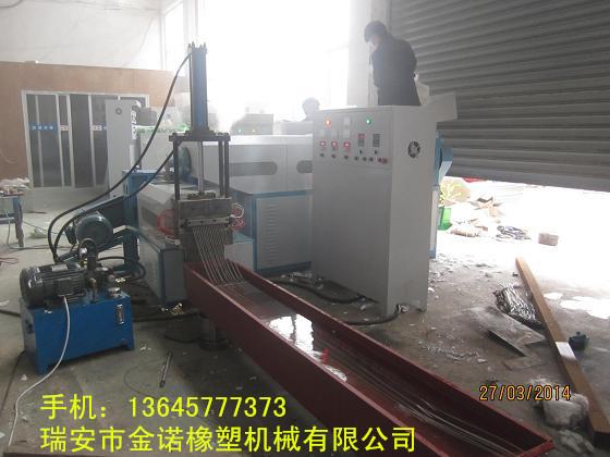 编织袋造粒机,废旧薄膜造粒机,密炼机