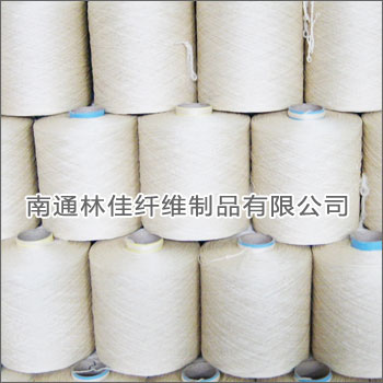 丙纶BCF合股定型纱