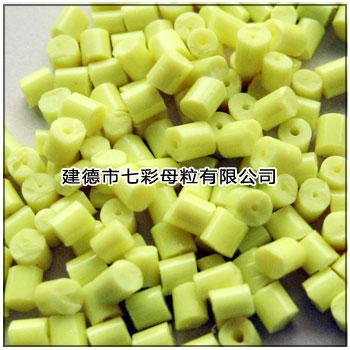 PP色母粒-黄色
