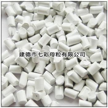 PE色母粒-白色