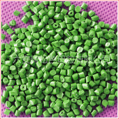 化纤色母粒