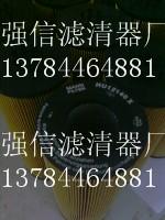曼牌W11102滤芯