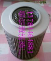 唐纳森液压 P164166滤芯