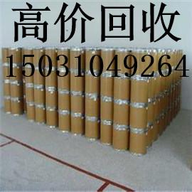 回收颜料15031049264