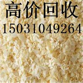 回收聚丙烯15031049264