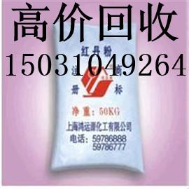 回收钛白粉15031049264