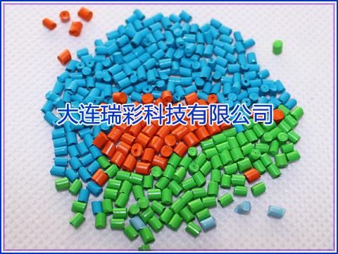 丙纶色母粒(丙纶短纤色母粒)