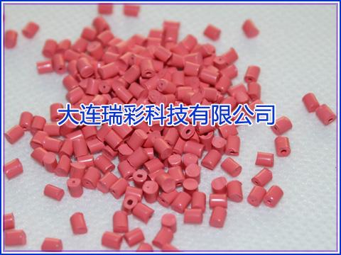 丙纶色母粒(丙纶长丝色母粒)
