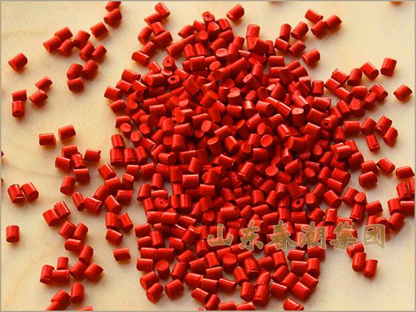 丙纶色母粒-大红色