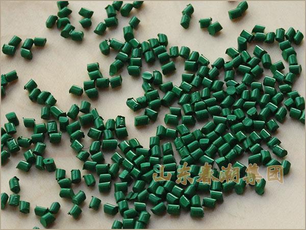 丙纶色母粒-绿色