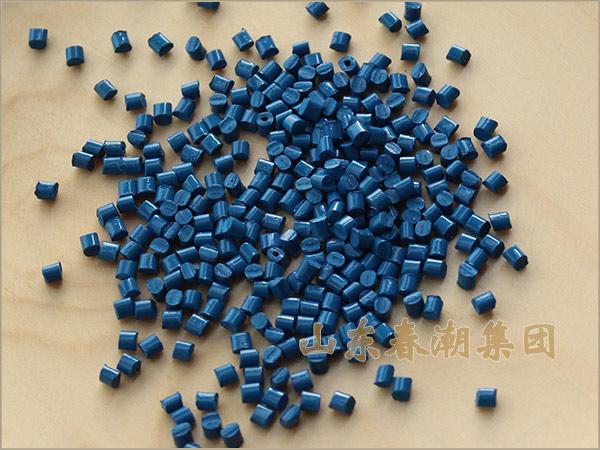 丙纶色母粒-蓝色