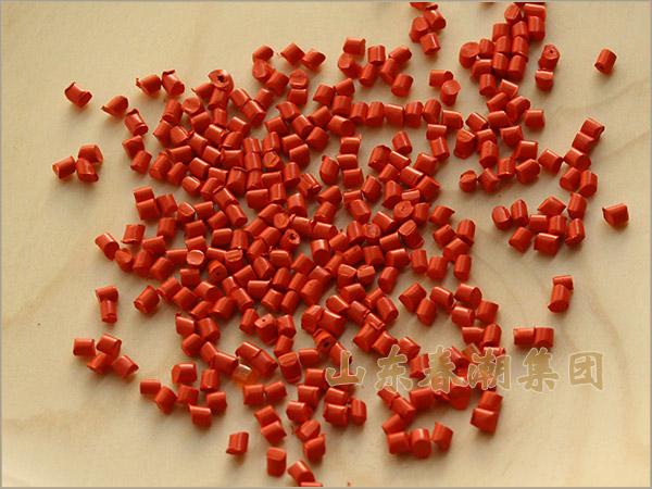 通用红色母粒
