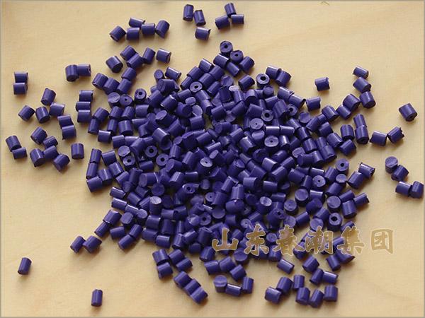 丙纶色母粒-紫色