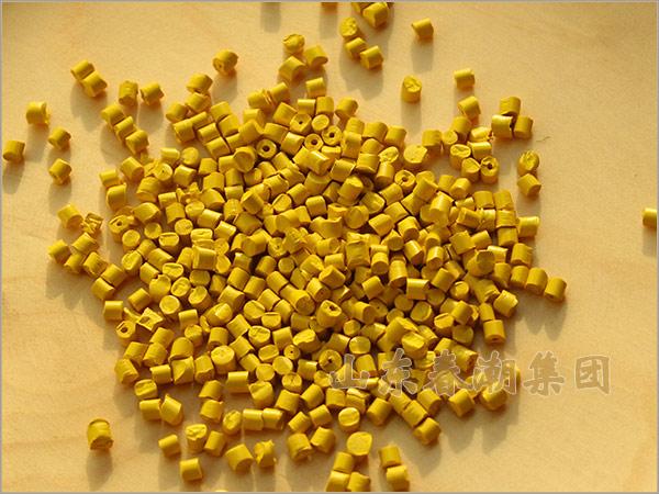 通用黄色母粒