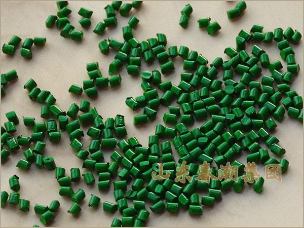 吹膜用绿色母粒