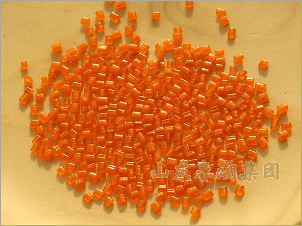 丙纶色母粒-橙色