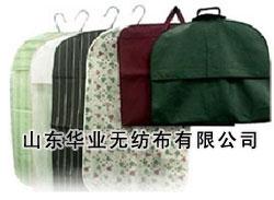 日常用PP纺粘无纺布