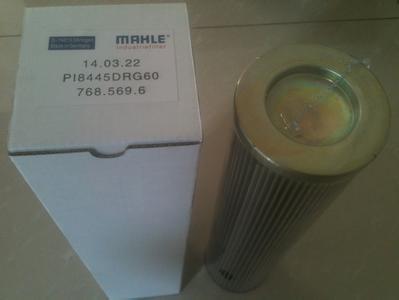 玛勒滤芯PI8445DRG60
