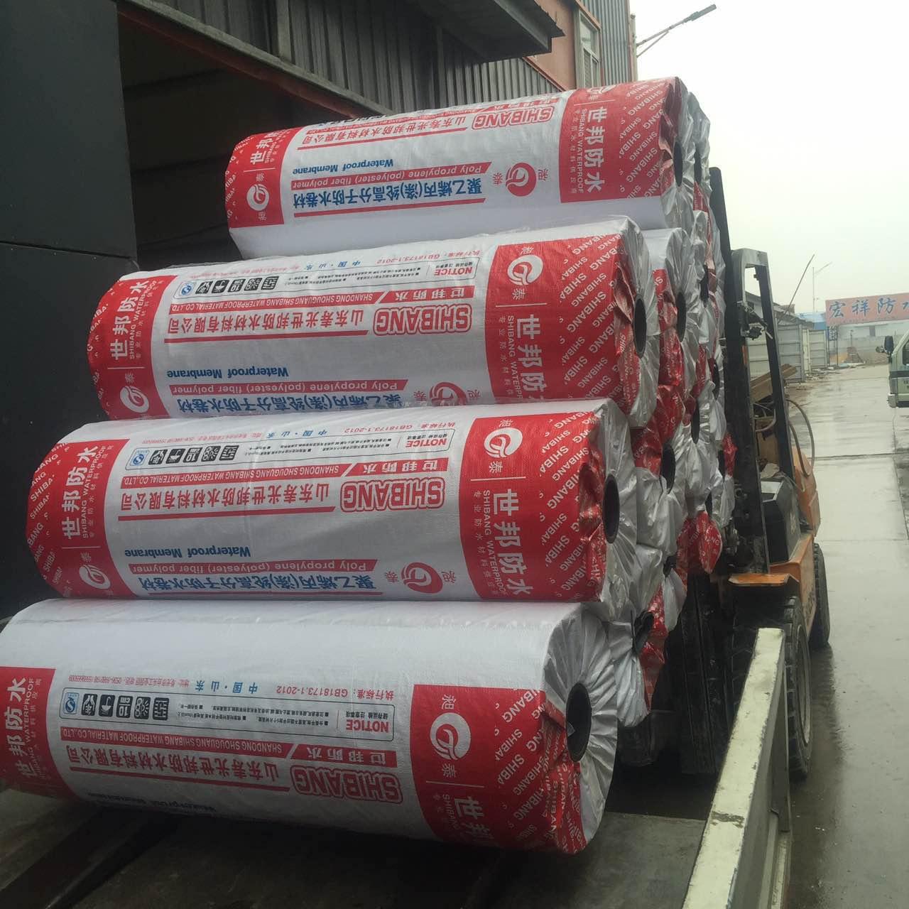 丙纶防水卷材厂家自产自销